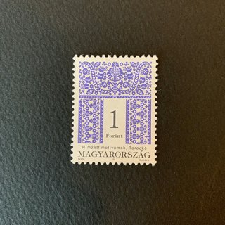 ハンガリーの切手・刺繍1f・1995