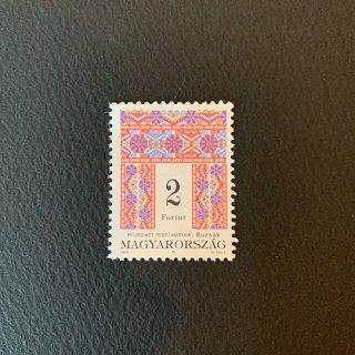 ハンガリーの切手・刺繍2f・1995