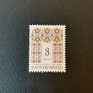 ハンガリーの切手・刺繍3f・1995
