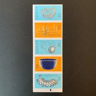 スウェーデンの切手・鉄と銀・2015(5)セルフ糊