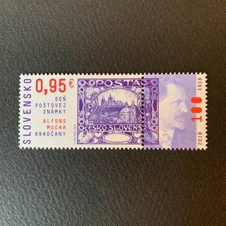 スロバキアの切手・切手の日(ミュシャ)2018