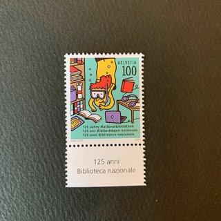 スイスの切手・国会図書館125年・2020