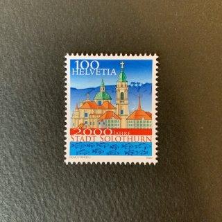 スイスの切手・ゾロトゥン市2000年・2020