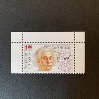ブルガリアの切手・アインシュタイン誕生140年・2019
