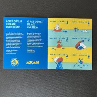 フィンランドの切手・ムーミン切手帳・2020(セルフ糊)