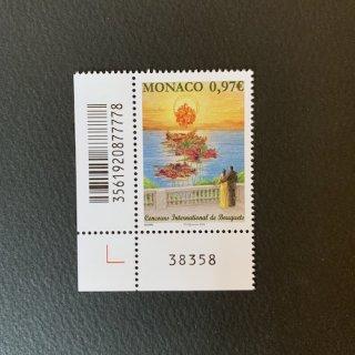 モナコの切手・国際ブーケコンクール・2020