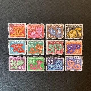 チェコスロバキアの切手・不足料金・1971−1972(12)