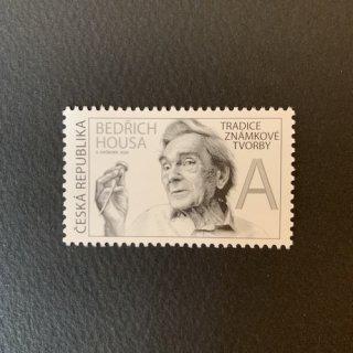 チェコの切手・切手製造の伝統・2020
