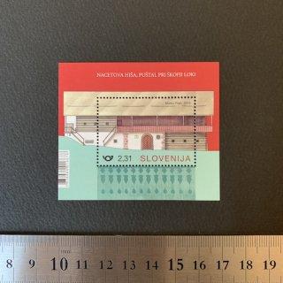 スロベニアの切手・地方の建築・小型シート・2020