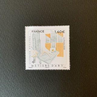フランスの切手・工芸・2020