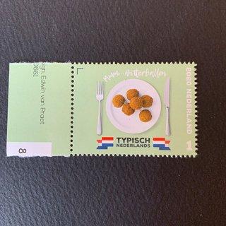 オランダの切手・ビターバレン・2020