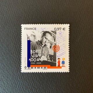 フランスの切手・ボリス・ヴィアン誕生100年・2020