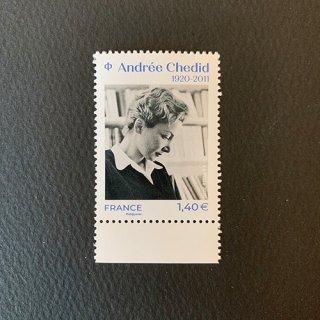 フランスの切手・アンドレ・シェディッド誕生100年・2020