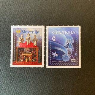 スロベニアの切手・クリスマス・2019・セルフ糊(2)