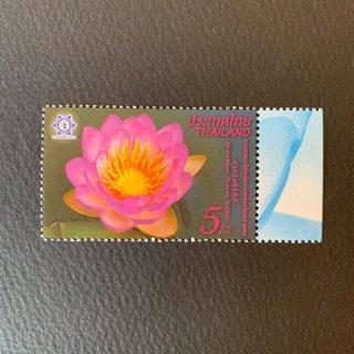 タイの切手・アジア国際切手展・2016