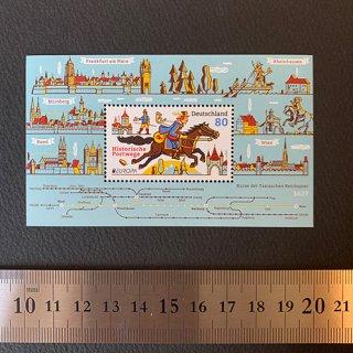 ドイツの切手・ヨーロッパ・昔の郵便ルート・2020
