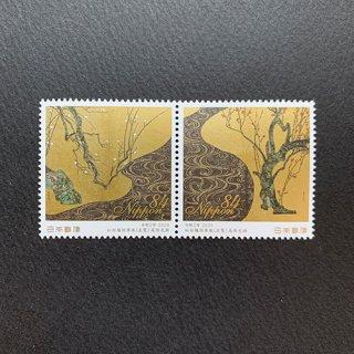 日本の切手・切手趣味週間・尾形光琳・2020(2)