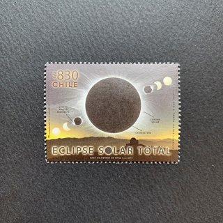 チリの切手・皆既日食・2019