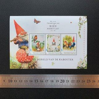 オランダの切手・Pスタンプ・リーン・ボールトフリート・ノーム・2020