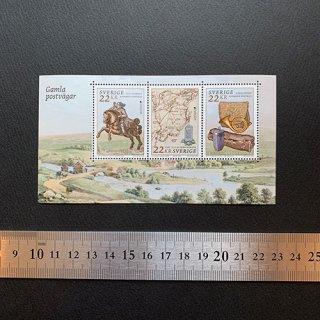 スウェーデンの切手・ヨーロッパ・昔の郵便ルート・2020