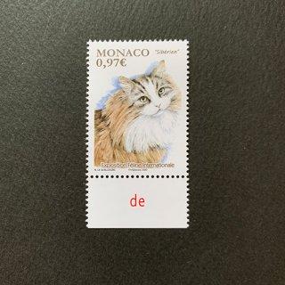 モナコの切手・国際キャットショー・2020