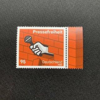 ドイツの切手・報道の自由・2020