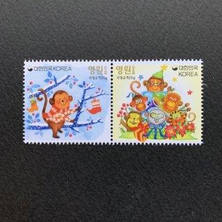 韓国の切手・年賀・申年(さる)2015(2)