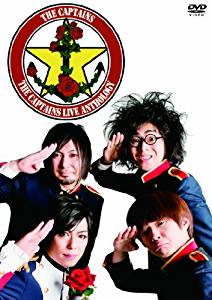 ANTHOLOGY DVD  「THE CAPTAINS LIVE ANTHOLOGY」