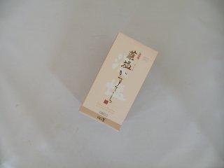 藻塩カステラ(小)