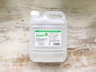 除菌消臭スプレー「消えミスト」(2000ml)