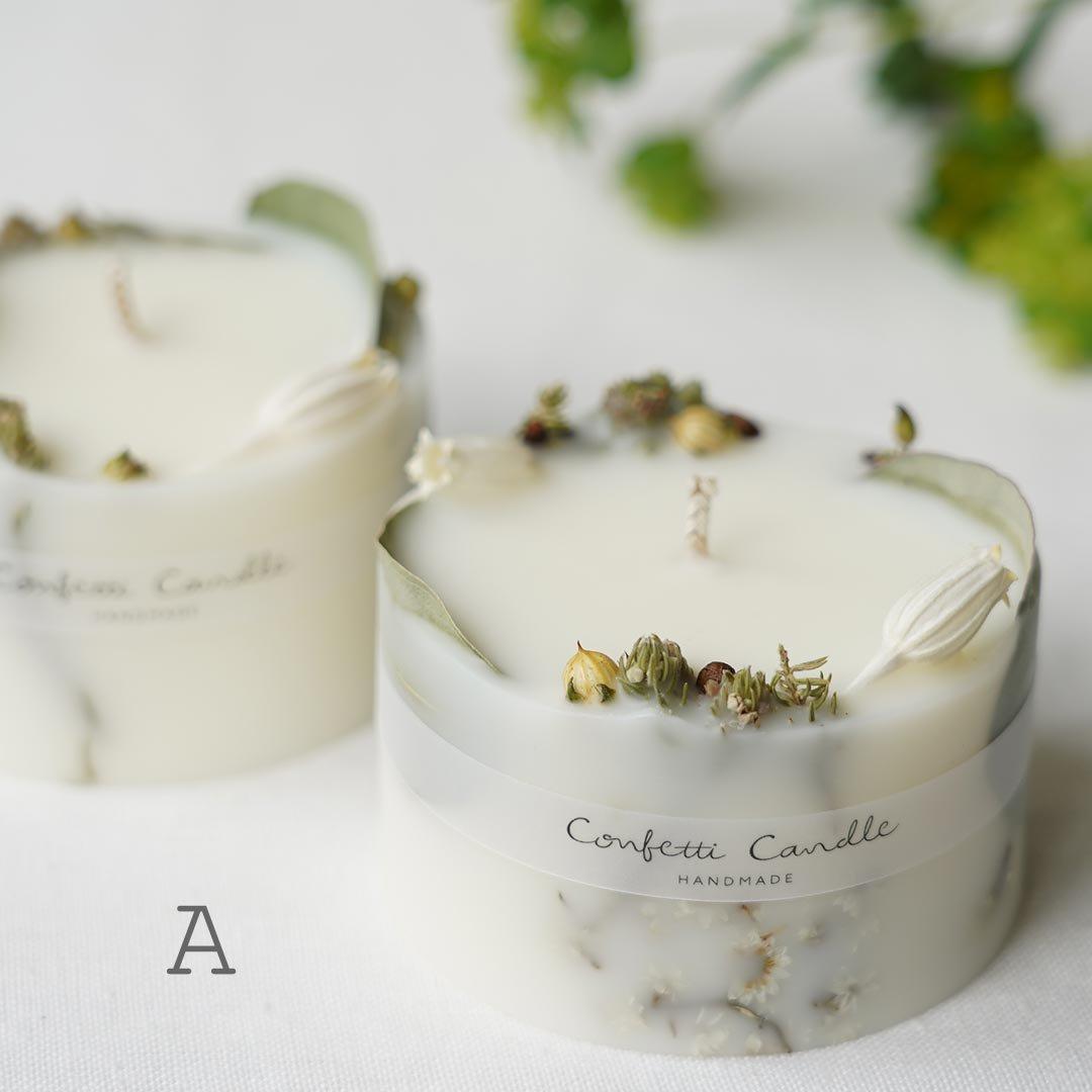 ソイボタニカルキャンドル / confetti candle