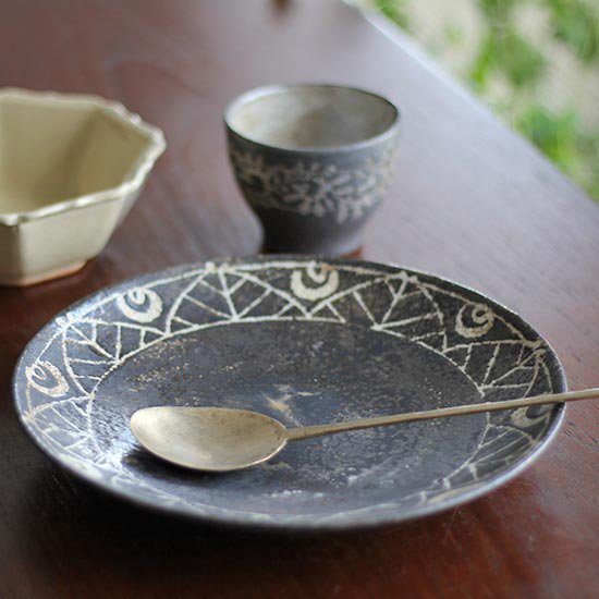 黒釉七寸皿 / 渡辺信史