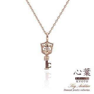 心葉 ダイヤモンド 百合の紋章 キーネックレス K10 【当日出荷:平日13時までのご注文】