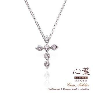 心葉 ダイヤモンド&ピンクダイヤモンド クロスネックレス K10 【当日出荷:平日13時までのご注文】