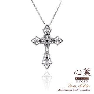 心葉 ブラックダイヤモンド クロスネックレス K10 【当日出荷:平日13時までのご注文】