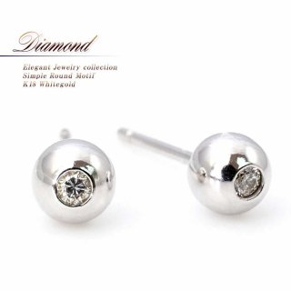 K18WG ダイヤモンド 0.04ct 一粒ピアス 【当日出荷:平日13時までのご注文】
