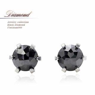 Pt900 ブラックダイヤモンド 一粒ピアス  【当日出荷:平日13時までのご注文】