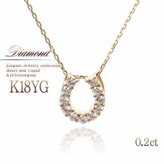 K18  ダイヤモンド 0.2ct ネックレス 【当日出荷:平日13時までのご注文】