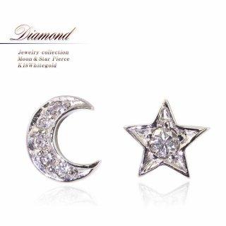 K18WG ダイヤモンド 0.1ct 月と星のピアス 【当日出荷:平日13時までのご注文】