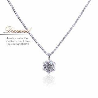 Pt900/Pt850 ダイヤモンド 0.215ct ネックレス 【当日出荷:平日13時までのご注文】