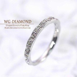 K10WG ダイヤモンド 0.13ct ピンキーリング 【当日出荷:平日13時までのご注文】