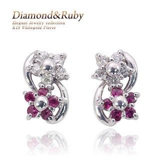 K18WG ダイヤモンド 0.1ct ルビー フラワーピアス 【当日出荷:平日13時までのご注文】