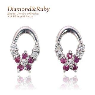 K18WG ルビー ダイヤモンド 0.1ct フラワーピアス 【当日出荷:平日13時までのご注文】