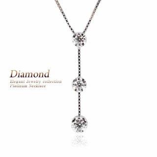 Pt900 ダイヤモンド トリロジーネックレス 【製作期間:約30日〜40日】