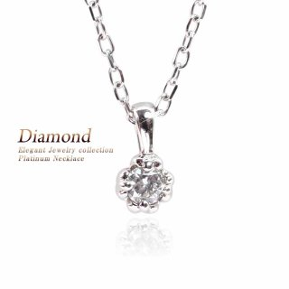 Pt900 ダイヤモンド 一粒 ネックレス 【製作期間:約30日〜40日】