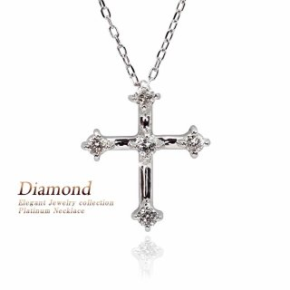 Pt900 ダイヤモンド クロス ネックレス 【製作期間:約30日〜40日】