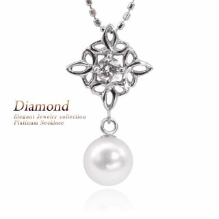 Pt900 アコヤ真珠 ダイヤモンド ネックレス 【製作期間:約30日〜40日】