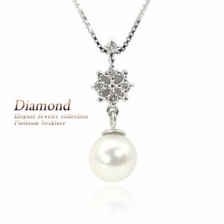Pt900 あこや真珠 ダイヤモンド ネックレス 【製作期間:約30日〜40日】