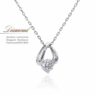 Pt900/Pt850 ダイヤモンドネックレス 【当日出荷:平日13時までのご注文】