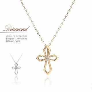 K10 ダイヤモンド クロス ネックレス 【当日出荷:平日13時までのご注文】